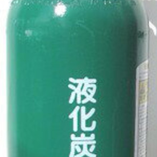 ミドボン  液化炭酸 ガスボンベ 5kg入 CO2