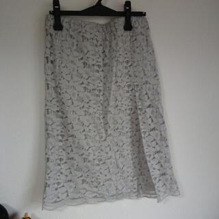 新品未使用  リバーシブル  レースタイトスカート