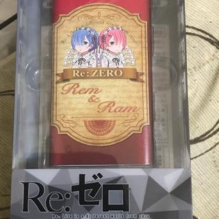 リゼロのモバイルバッテリー