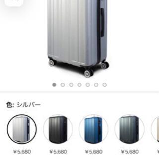 【今だけ値引き¥5680 → ¥4980🌟新品同様🌟】DIDUV...