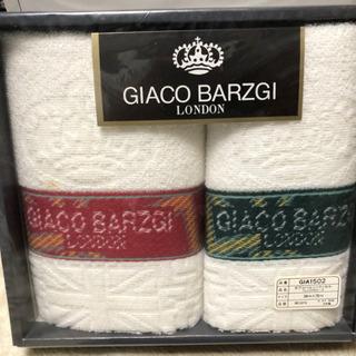 タオル2本 GIACO ブランド