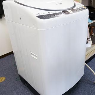美品 Panasonic パナソニック 洗濯乾燥機 NA-FR8...