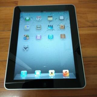 (値下げ)超美品 初代iPad Wi-Fi 16GB 純正カバー付き