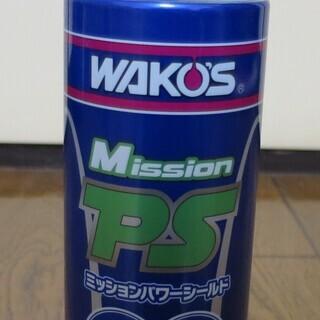 WAKO'S ワコーズ ミッションパワーシールド