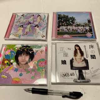 NMB 48 CD 4枚セット