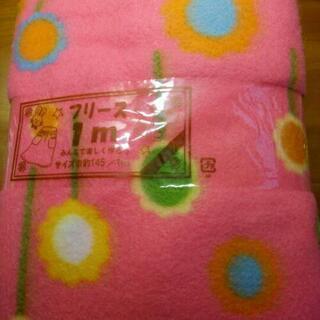 フリース 布 サイズ 巾約145cmX1m