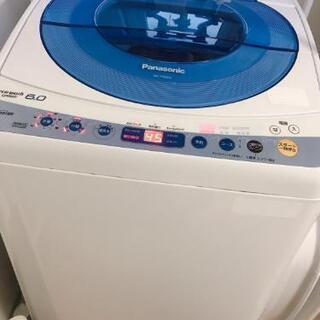 パナソニック 洗濯機 6キロ