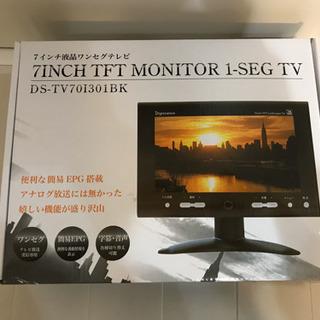 7インチ 液晶ワンセグテレビ