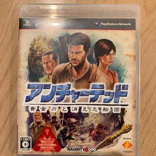 PS3 アンチャーテッド(黄金刀と消えた船団)