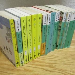【500円】司馬遼太郎本をまとめてお分けします。