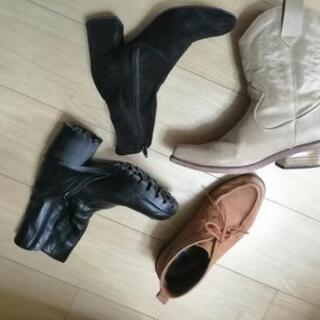女性用ブーツ他4足まとめ売り22.5cm