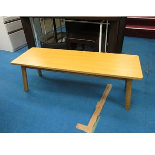 札幌 無印良品 オーク材 ラウンジテーブル 幅120cm リビン...