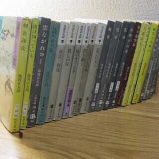 【500円】時代劇作家の真打ち池波正太郎をまとめてお分けします。