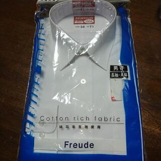 【新品】150スクールワイシャツ