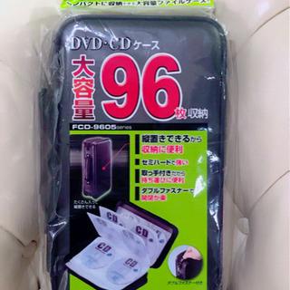DVD・CDケース(ブラック) FCD-9605BK