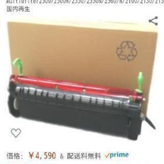プリントサーバ付きレーザープリンタ MultiWriter210...