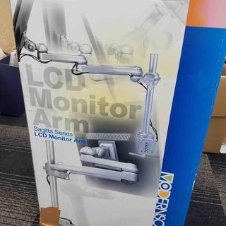 LCD モニターアーム 完全未開封 新品です。ヨドバシカメラで購入。