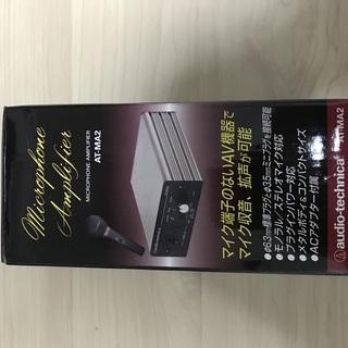 audio-technica マイクロフォンアンプ AT-MA2...