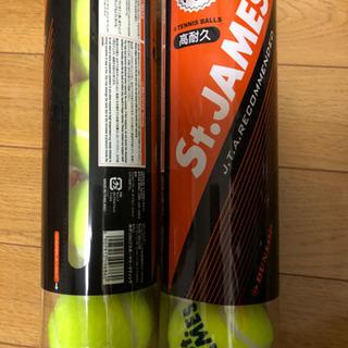 【お取引先決定】St. JAMES テニスボール 4個×6セット