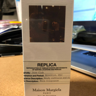 Maison Margiela Jazz Club メゾンマルジ...