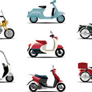 不用品買取 バイク バッテリー エアコン タイヤ(アルミホイール)