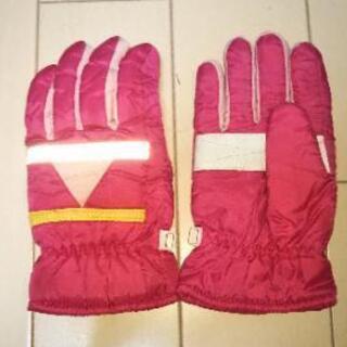 スキー手袋★9ー10歳
