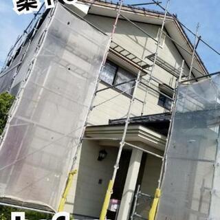【込々55万】外壁塗装リフォーム