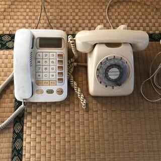 電話機譲ります。