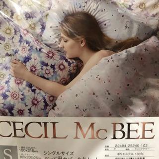 【セシルマクビー シングルサイズ ベッド用カバー3点セット】早い...