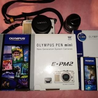 オリンパスの E-PM2+20mm1.7 45mmf1.8 他セット