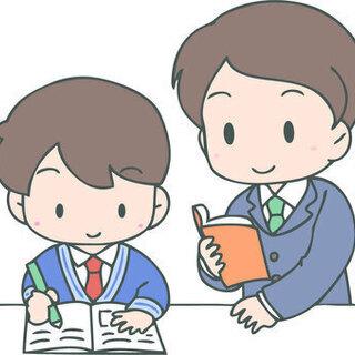 現役国公立医学部生が家庭教師をいたします。