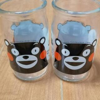 くまもん ワンカップグラス 2個セット