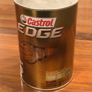 Castrol EDGE 10W-30 1L
