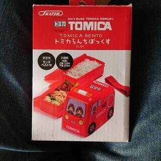 トミカ  ランチボックス