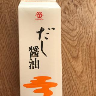 【値下げ】鎌田 だし醤油 500ml