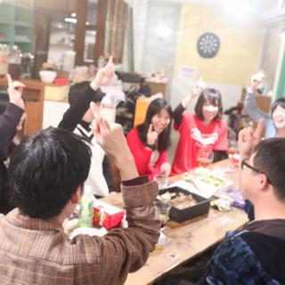 【2月1日】世界のボードゲームを遊ぶ会!【20人】