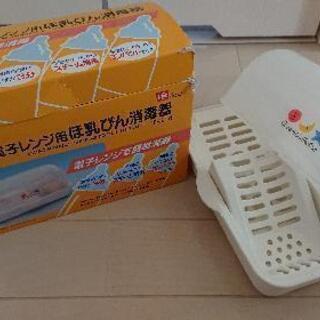 哺乳瓶消毒容器