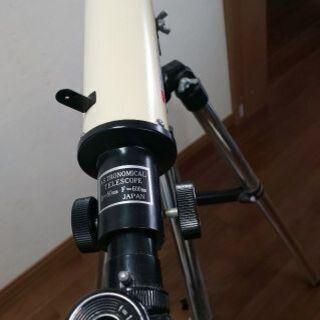 天体望遠鏡『ASTRONOMICAL TELESCOPE   D...