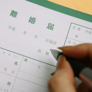 ≪愛知県≫ 離婚届・婚姻届の証人欄の署名代行をいたします。【全国...