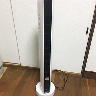 タワーファン 扇風機 サーキュレーター WGTF151