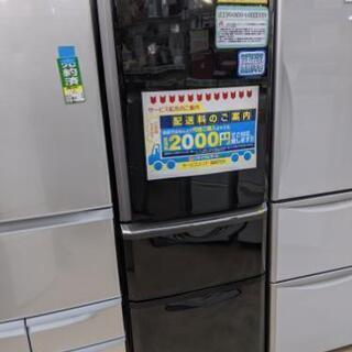 2012年製 三菱 ミツビシ MITSUBISHI 冷蔵庫 3ド...