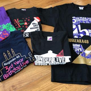 乃木坂46 ライブTシャツ 5枚