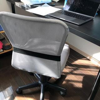 オフィス チェア 椅子 事務