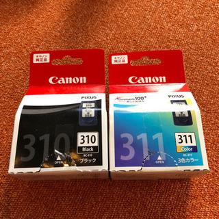 Canon インクカートリッジ 310と311