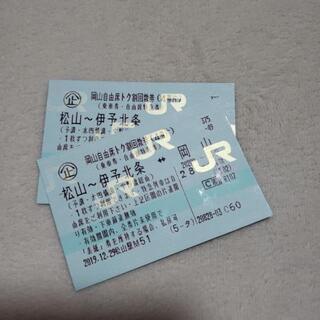 JR四国 松山 - 岡山 特急しおかぜ 自由席特急券
