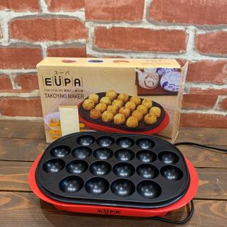 ◇未使用 ユーパ たこ焼きメーカー 2008年
