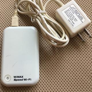 WiMAX UROAD -8000