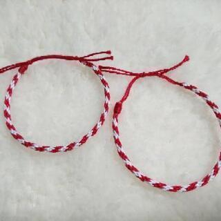 8zs-1 赤×白 2個セット