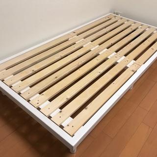 すのこベッド シングル ベッドフレームのみ