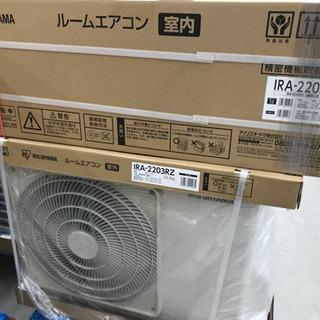 新品アイリスオーヤマ エアコン 標準工事付き 44000円